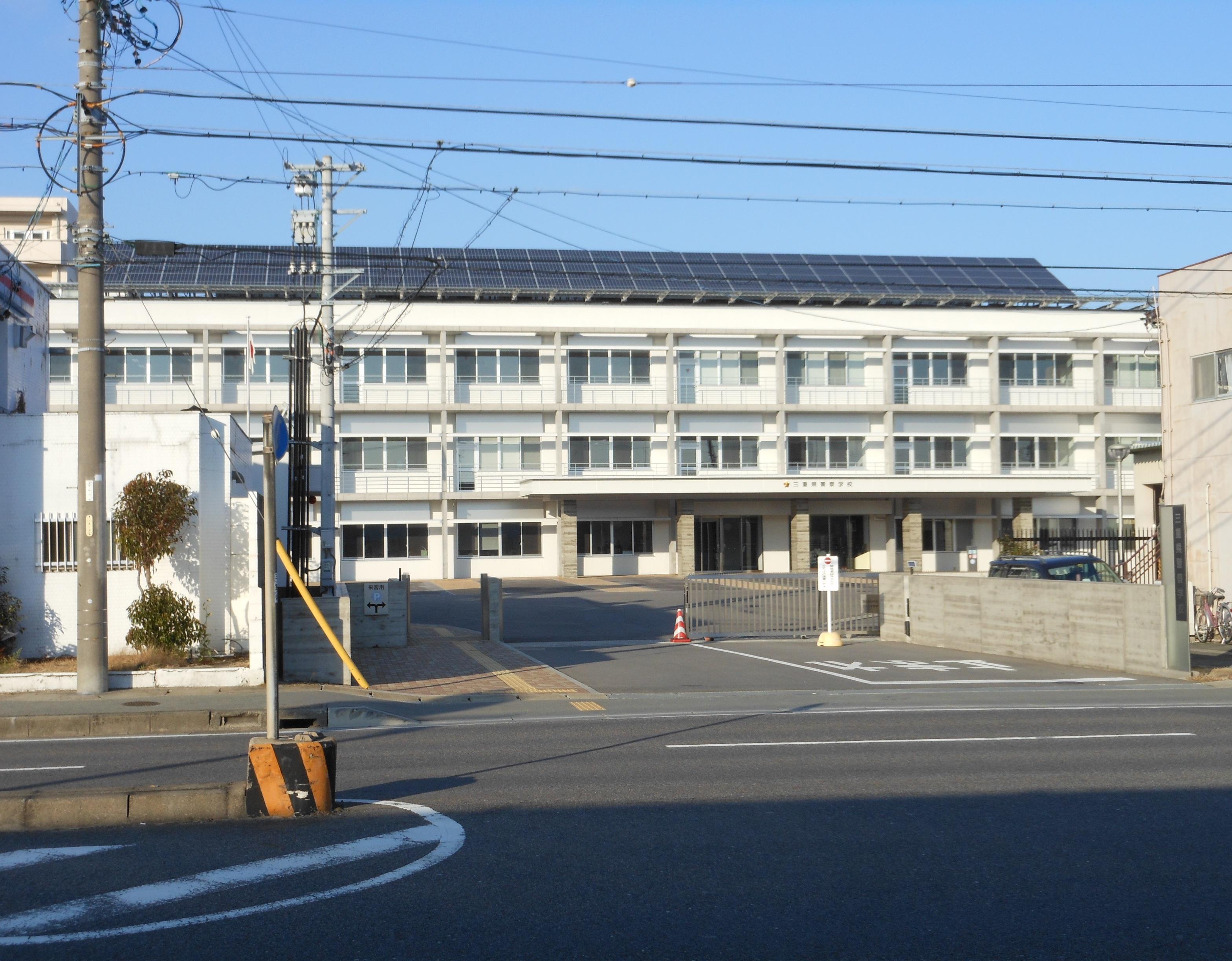 警察 関東 学校 管区