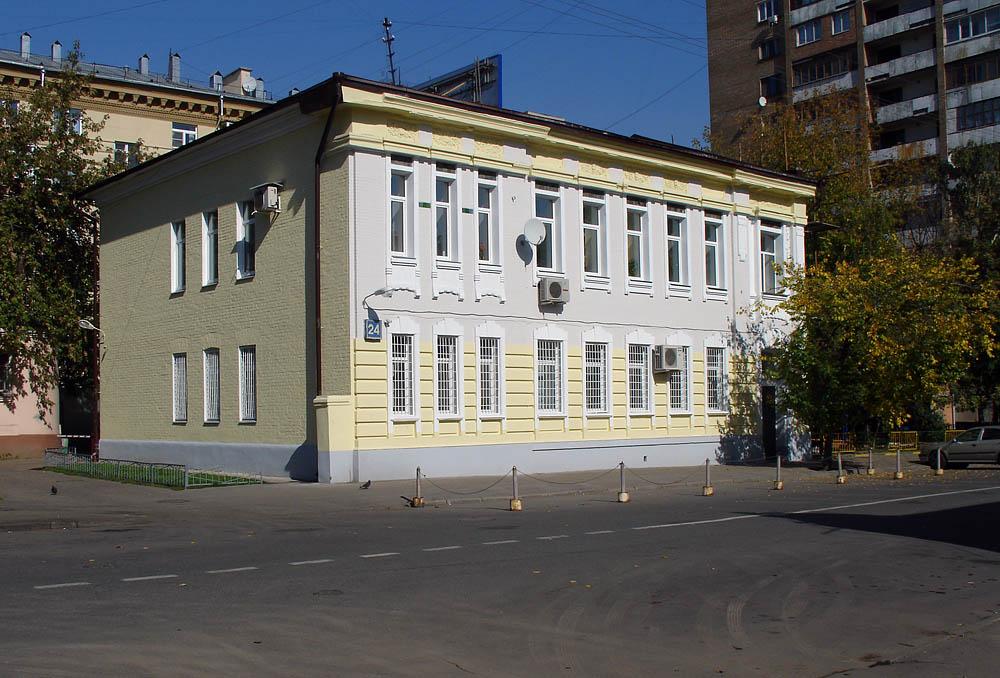 Справка об окружении 2-й Щипковский переулок Справка из психоневрологического диспансера Головинский район