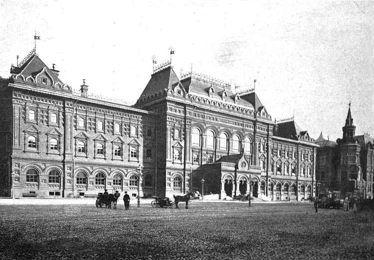 Russian Duma 1905 Duma of the russian
