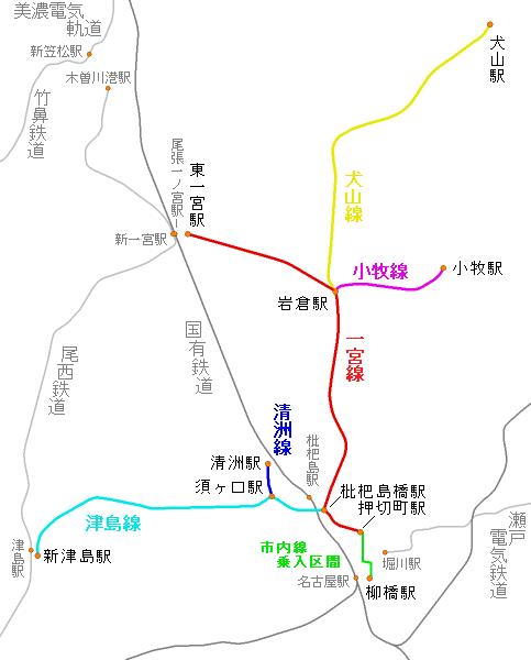 成田空港 → つくば|乗換案内|ジョルダン