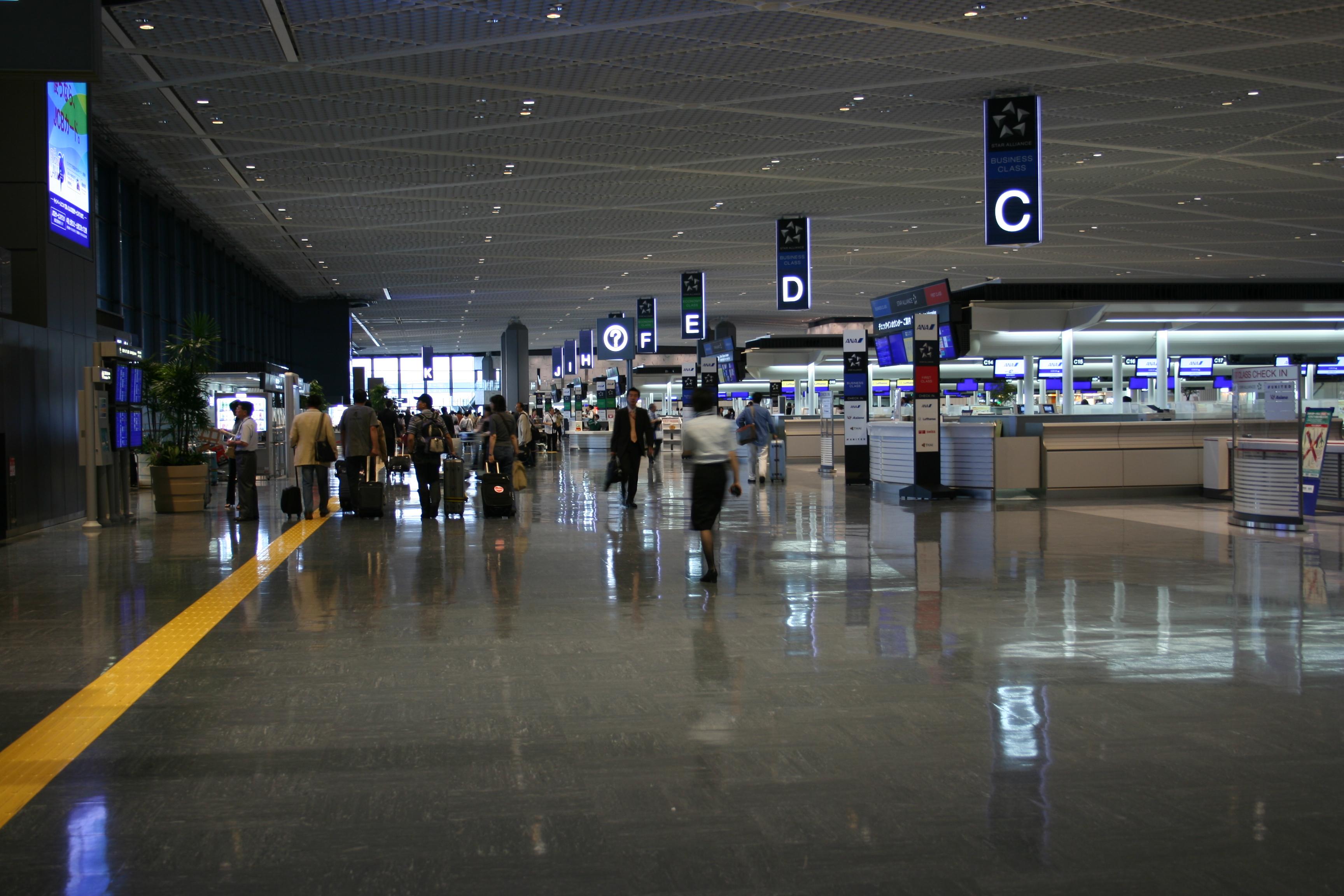 Manchester Airport Terminal  Multi Storey Car Park