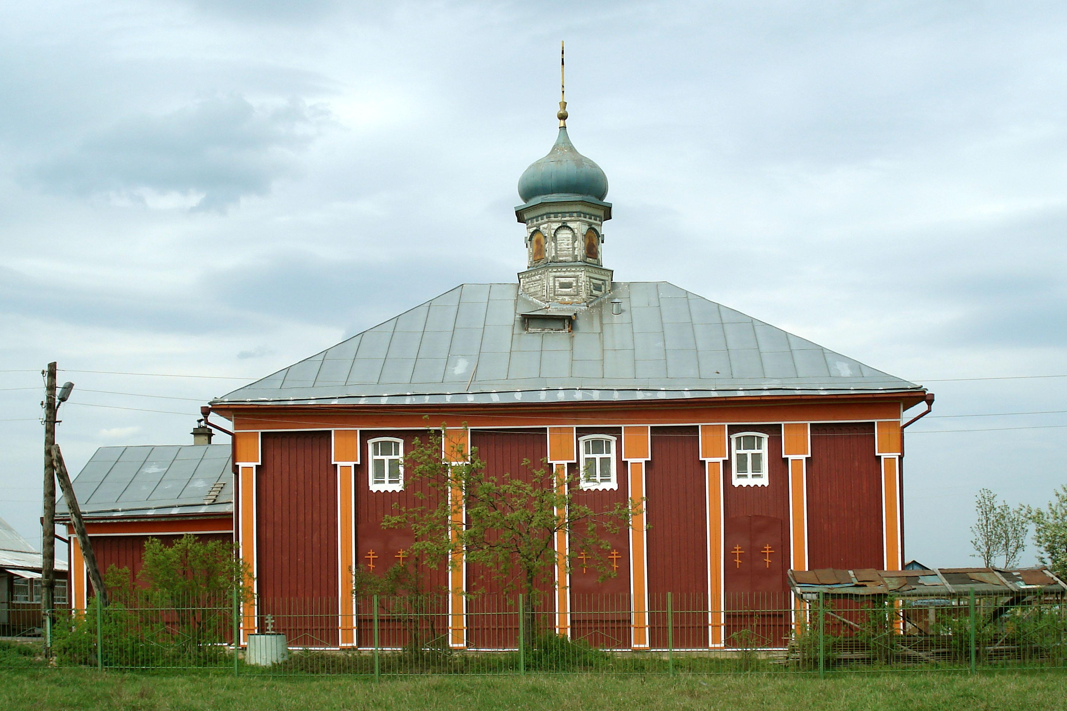 стол Мужчины дом лопухиных в богородском уезде нашего Центра