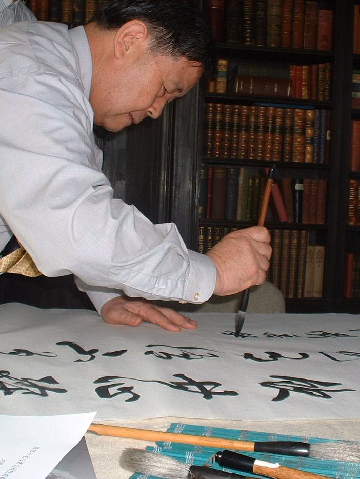 Filesunxindecalligraphyjpg Wikimedia Commons
