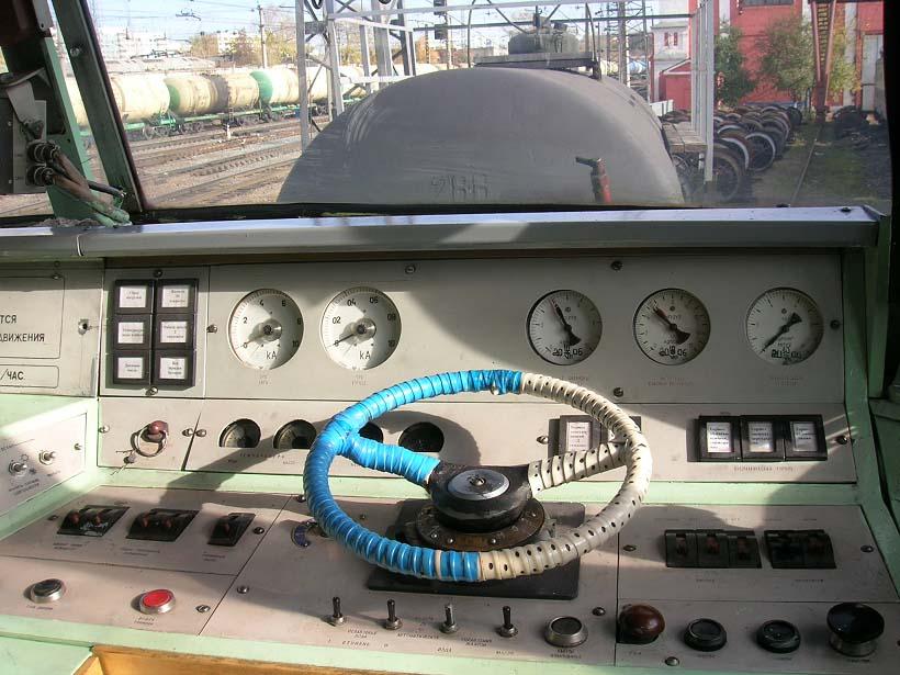 машиниста тепловоза ТЭП70