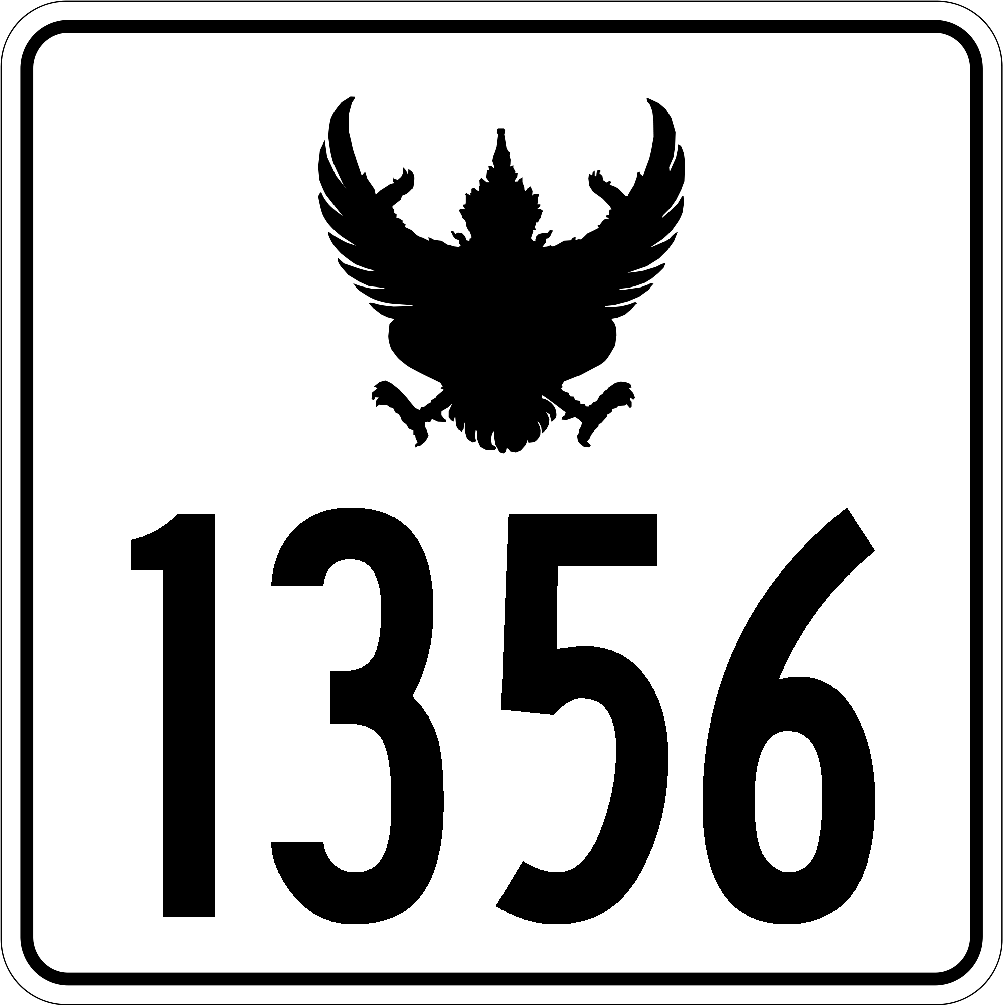 File:Thai Highway 1356.png