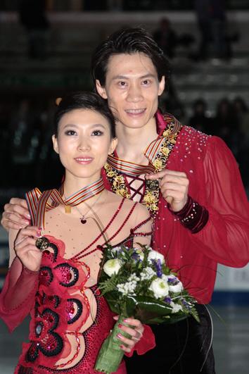 Tong Jian - Wikipedia