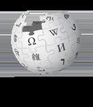 Gujarati (ગુજરાતી) PNG logo