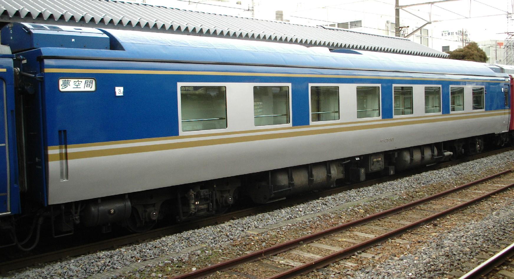 https://upload.wikimedia.org/wikipedia/commons/3/34/Yume_Kukan_ORoNe_25_901_Ishioka_20070309.JPG