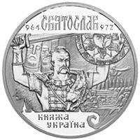 Sviatoslav I of Kiev