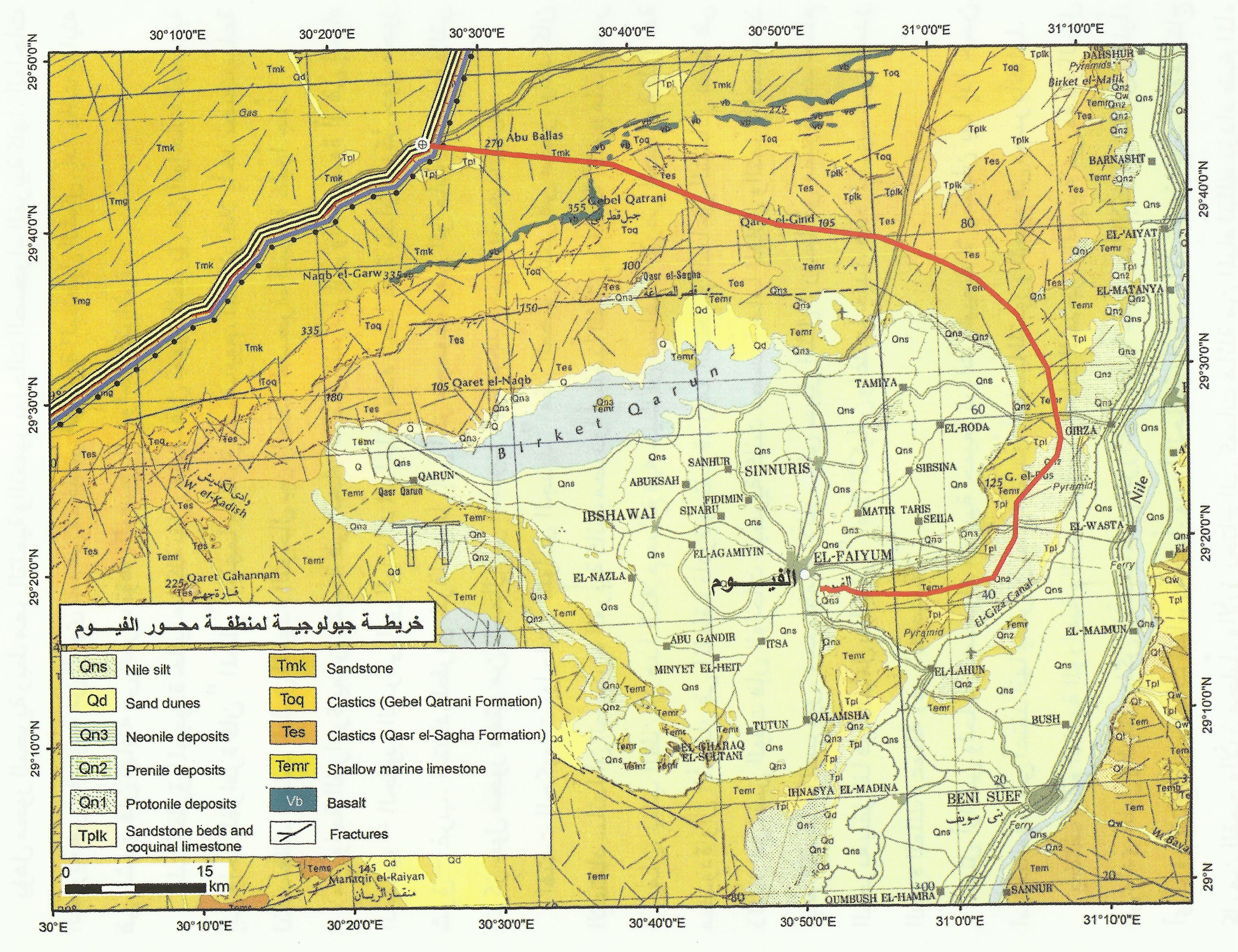 File خريطة جيولوجية توضح مسار محور الفيوم Jpg Wikimedia