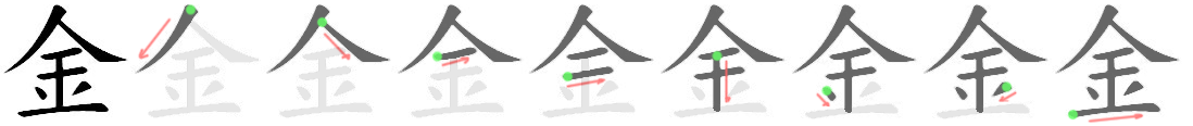 File:金-bw.png - Wikimedia Commons