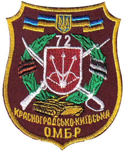 72nd guards mechanized brigade ukraine wikipedia