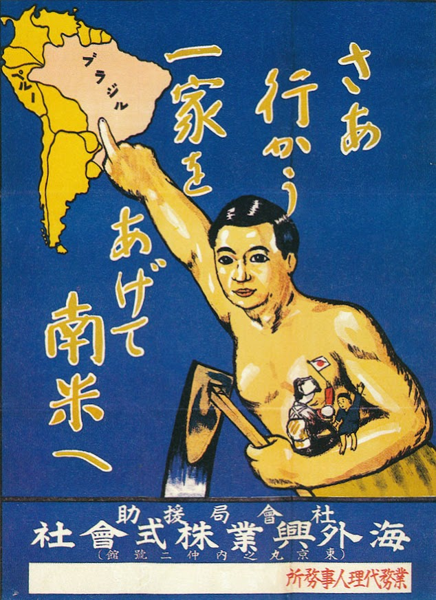 Japanese government poster promoting South America as a destination for emigrants