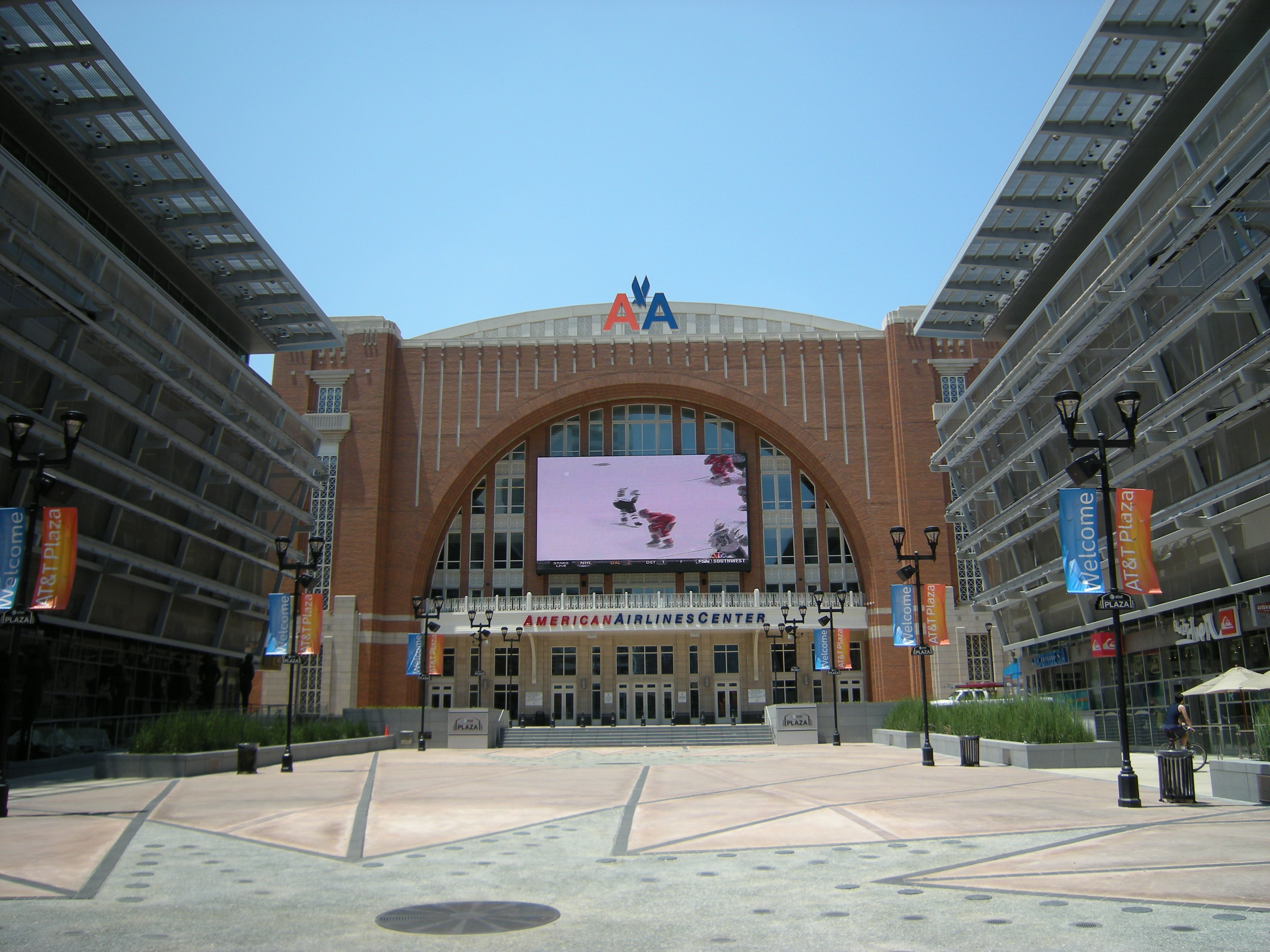 wiki american airlines center