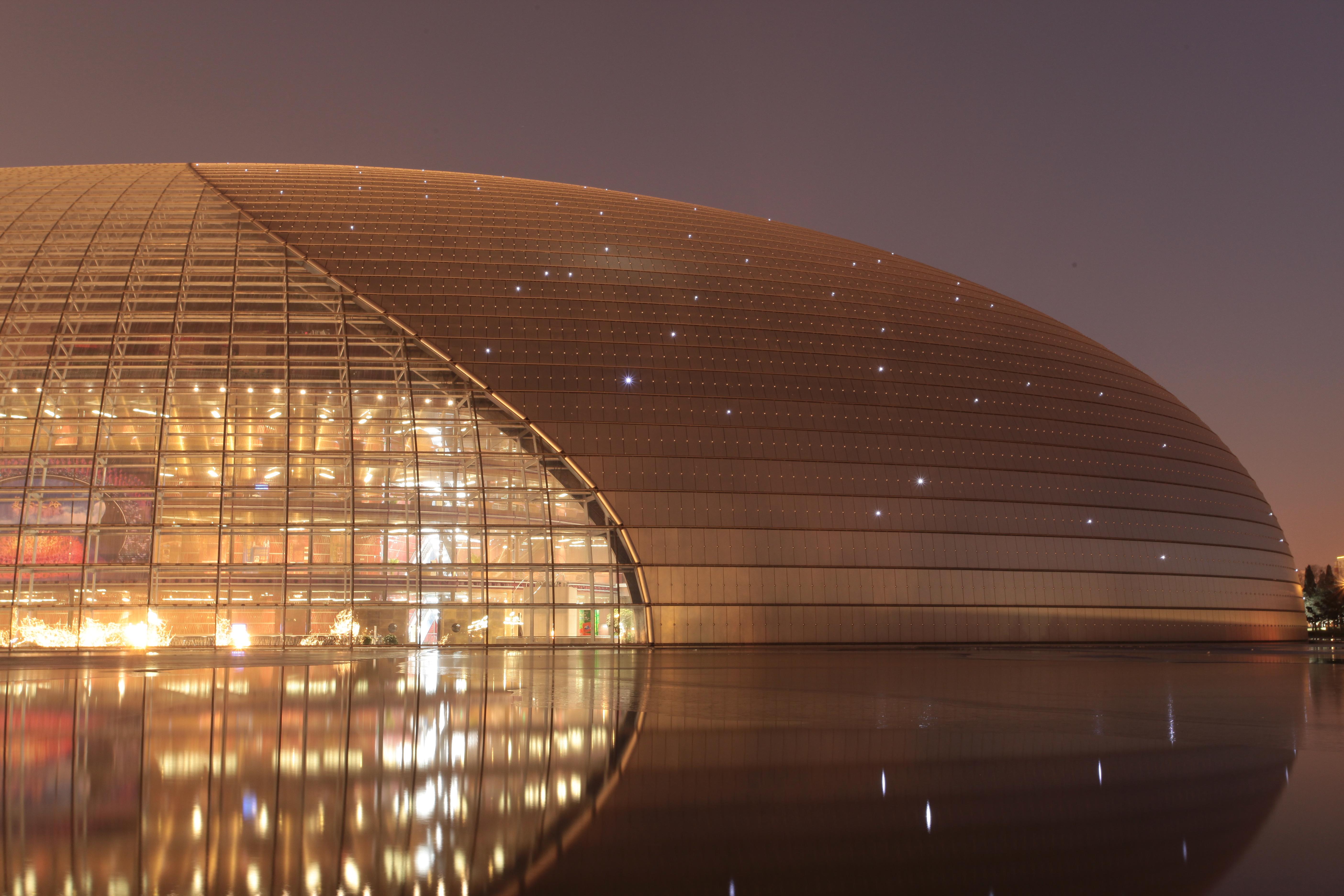 Mapa gran teatro nacional de beijing national centre for Beijing opera house architect