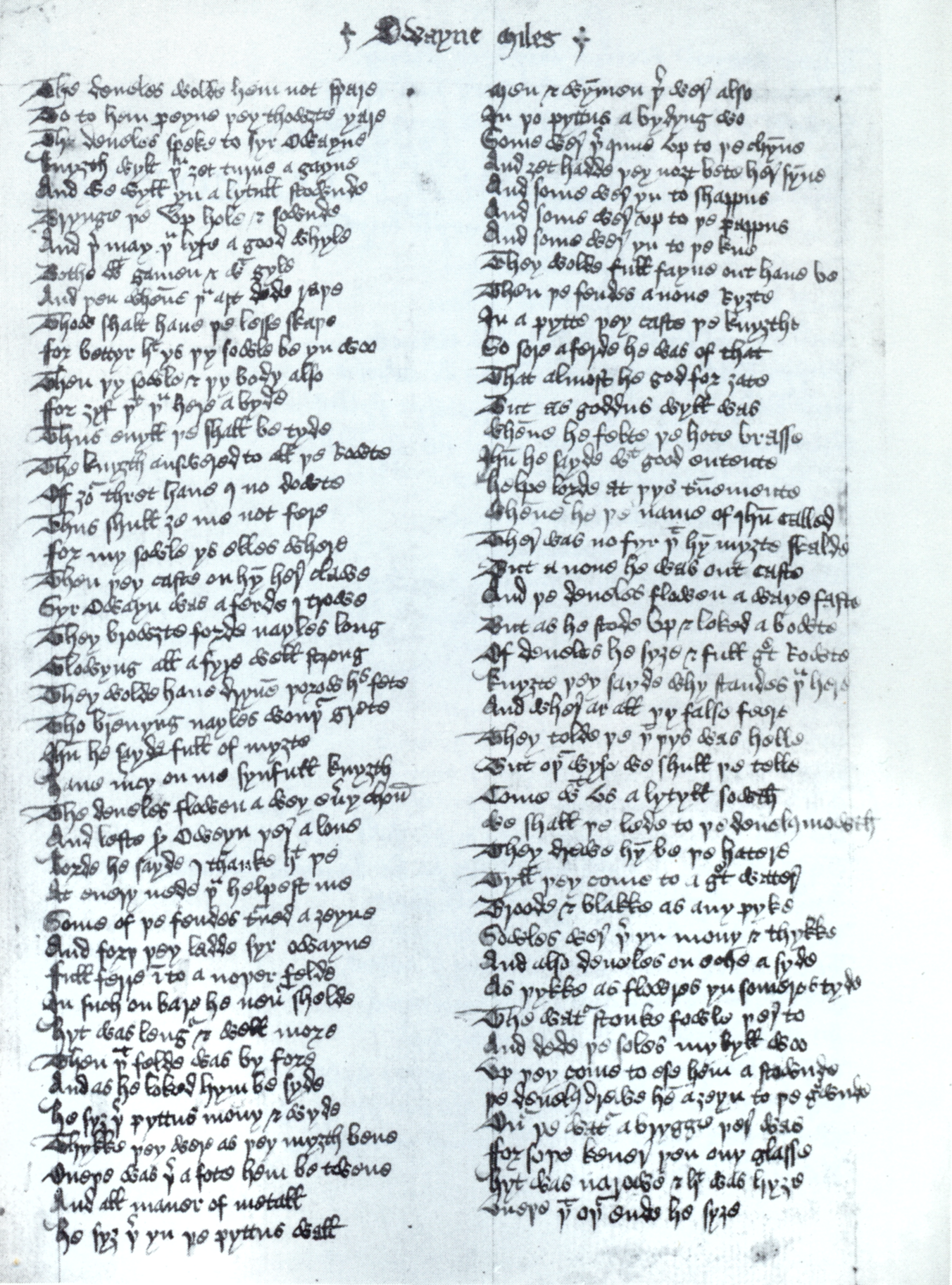 A page from a fifteenth-century Middle English manuscript.