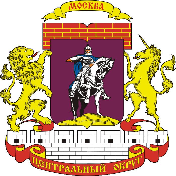 гербы округов москвы