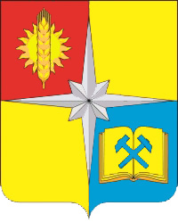 Coat of Arms of Apatity (Murmansk oblast) (2013).jpg