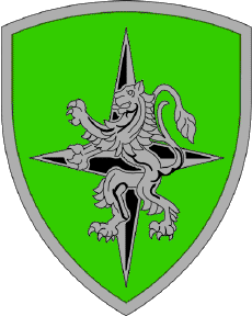 Coat of arms of the Central Army Group.png