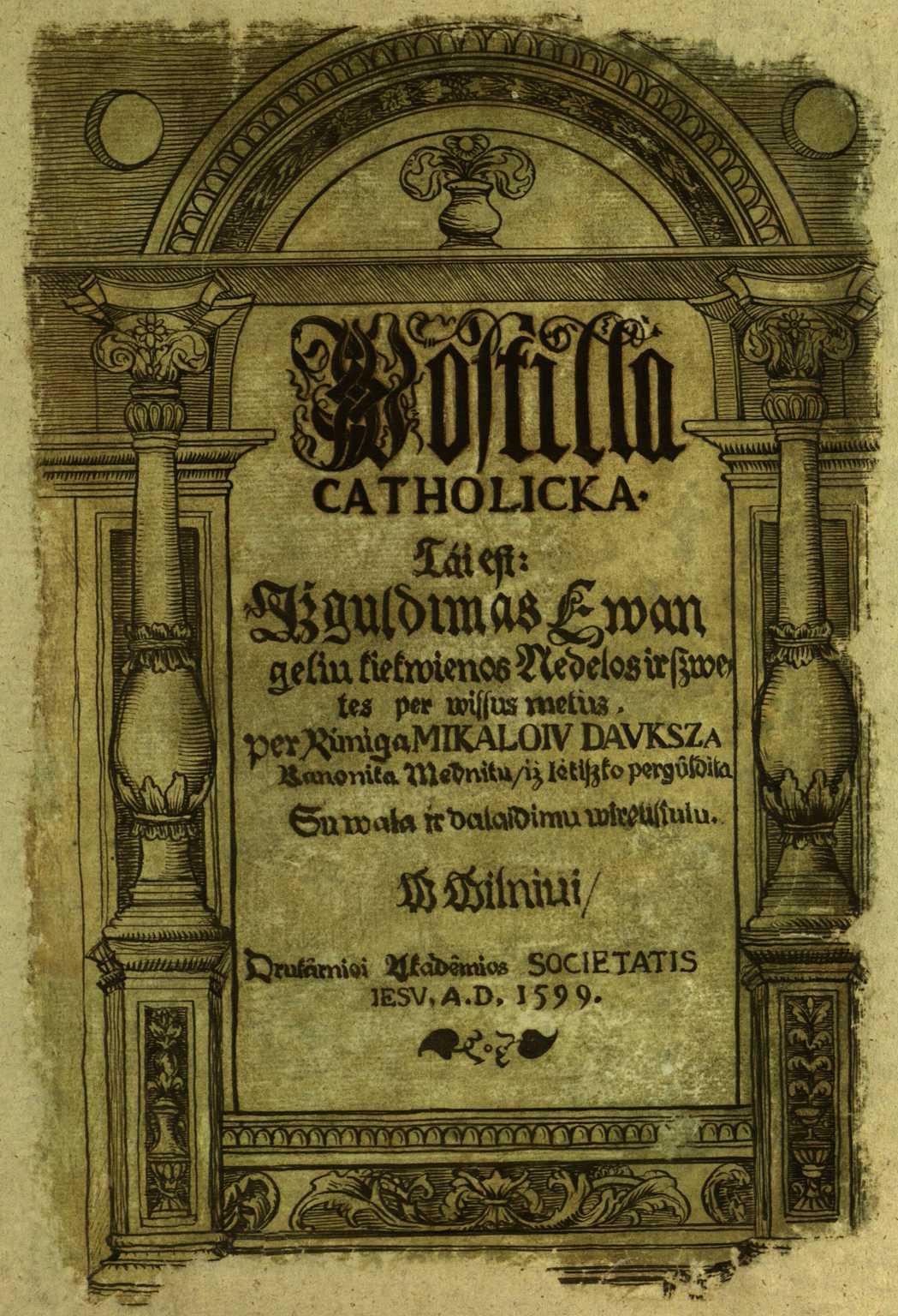 Файл:Daukša Postilė 1599.jpg