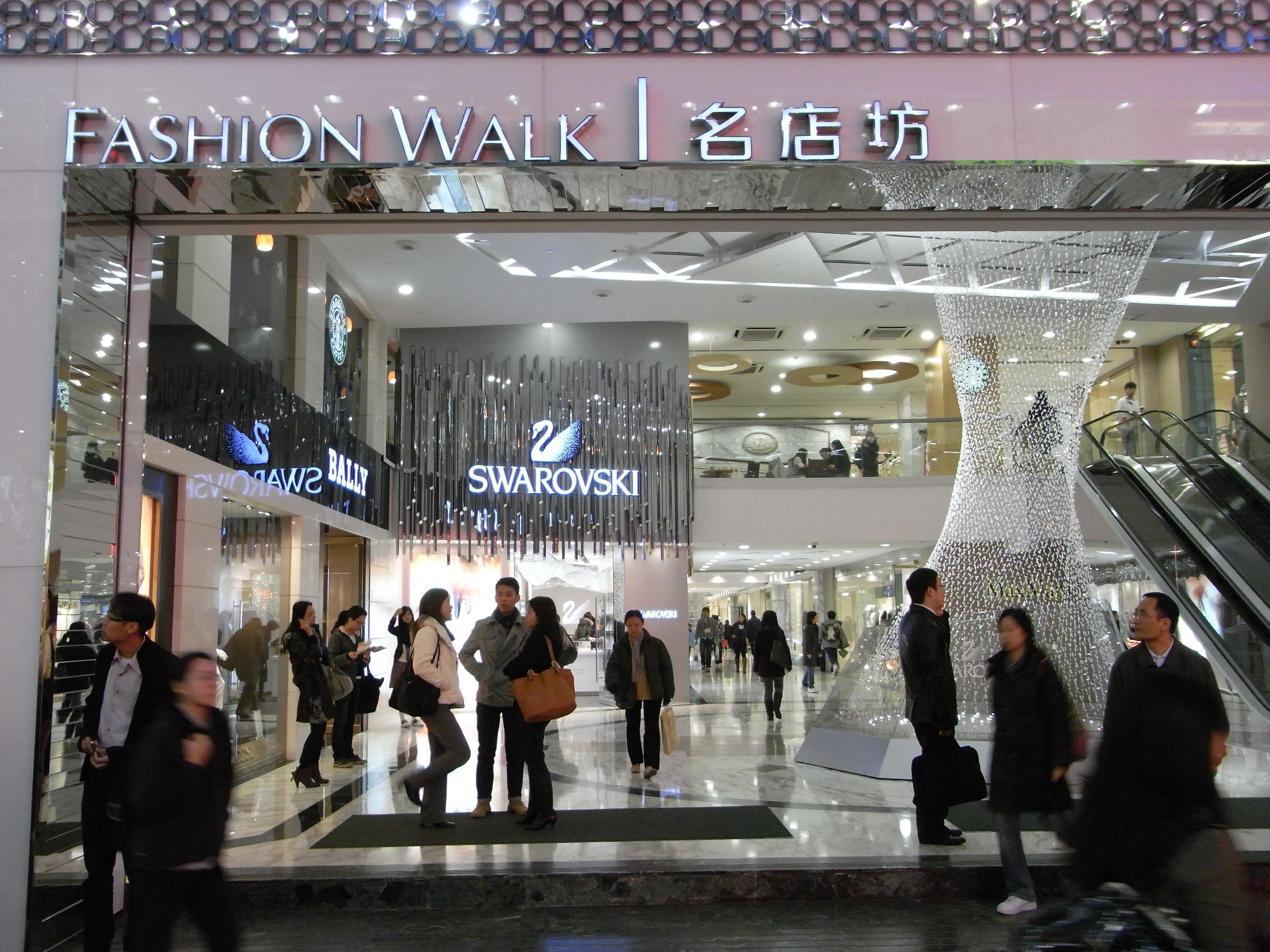 Fashion Square Mall Times