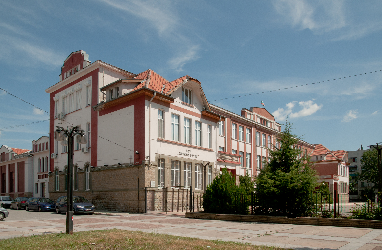 File:HighSchool Hristo Botev - Nova Zagora.jpg - Wikimedia Commons