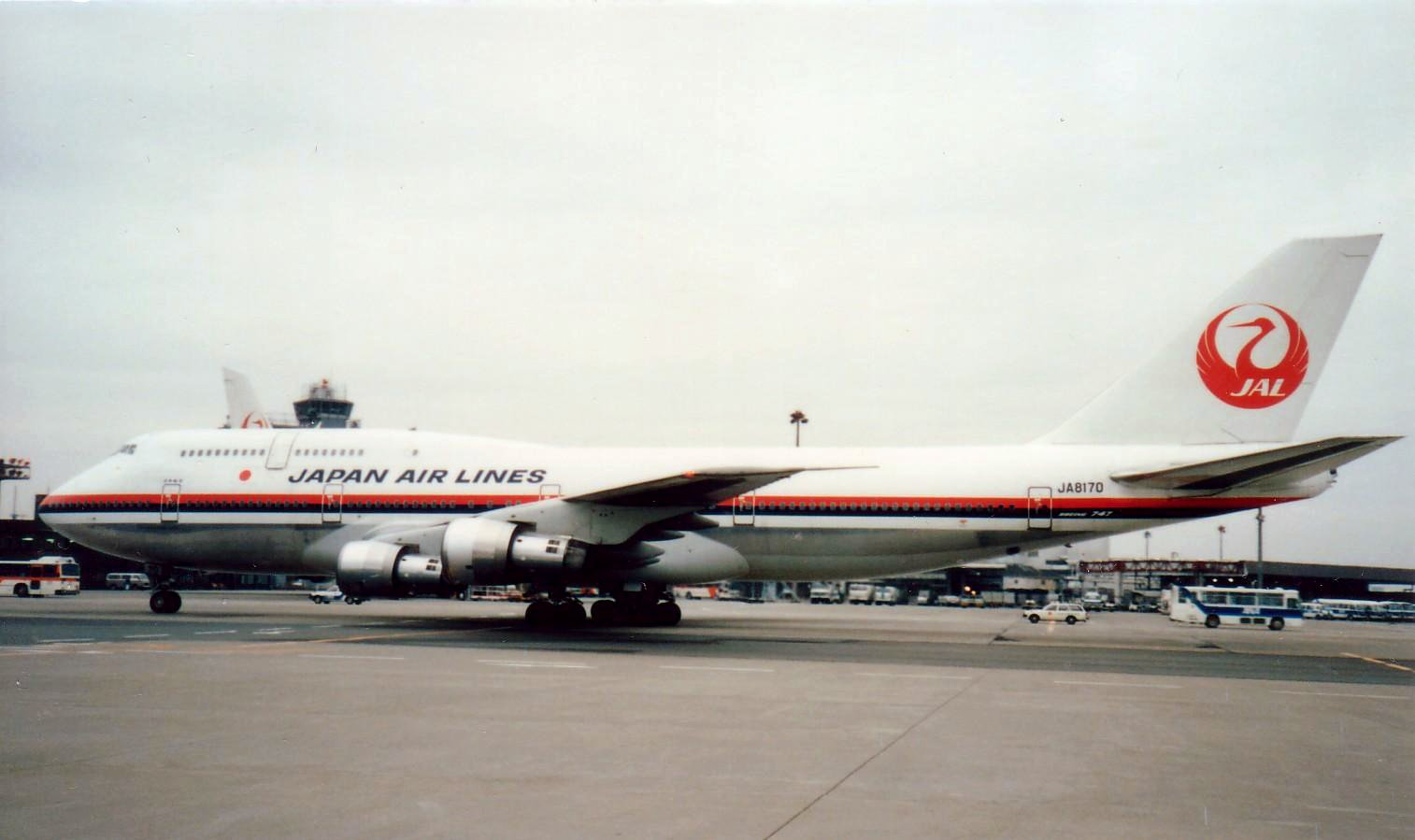 A Boeing 747-100SR aircraft taxiing on the tarmac