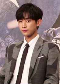 Jinyoung for Love in the Moonlight.png