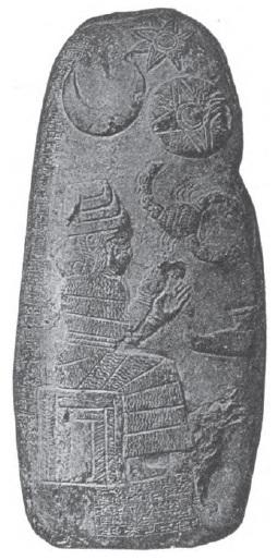 https://upload.wikimedia.org/wikipedia/commons/3/35/Kudurru_of_Nazi-Maruttash.jpg