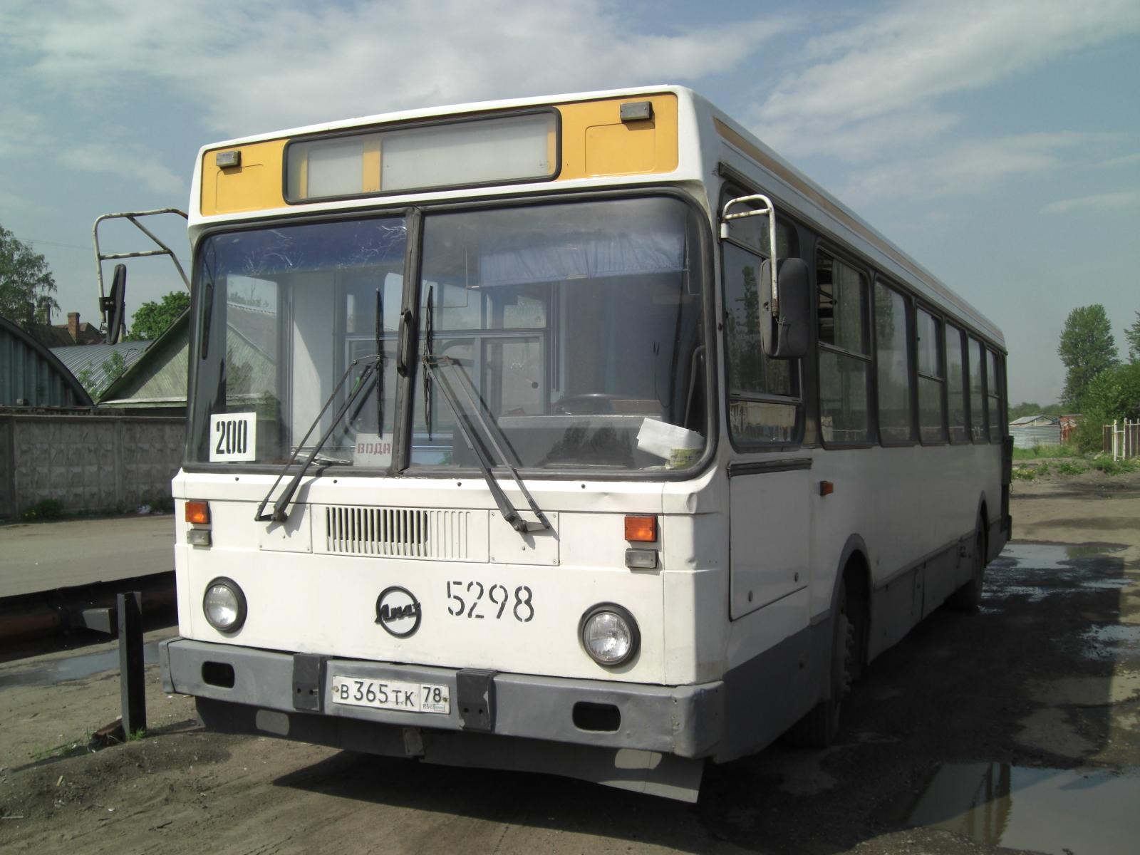 Скачать книгу автобус лиаз 5256