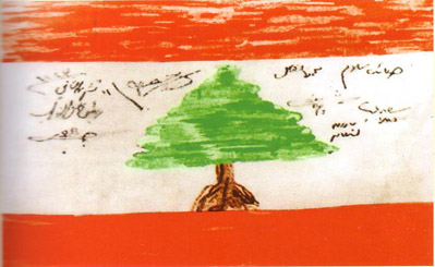 The first Lebanese flag hand drawn and signed by the deputies of the Lebanese parliament, November 11, 1943. The French Mandate ends and Lebanon gains independence in November 1943. Lebanese flag.JPG