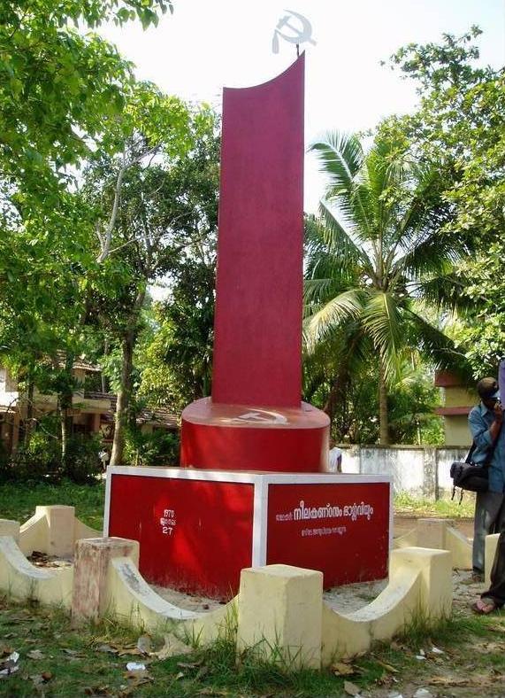 Martyrs Column in Haripad, Kerala
