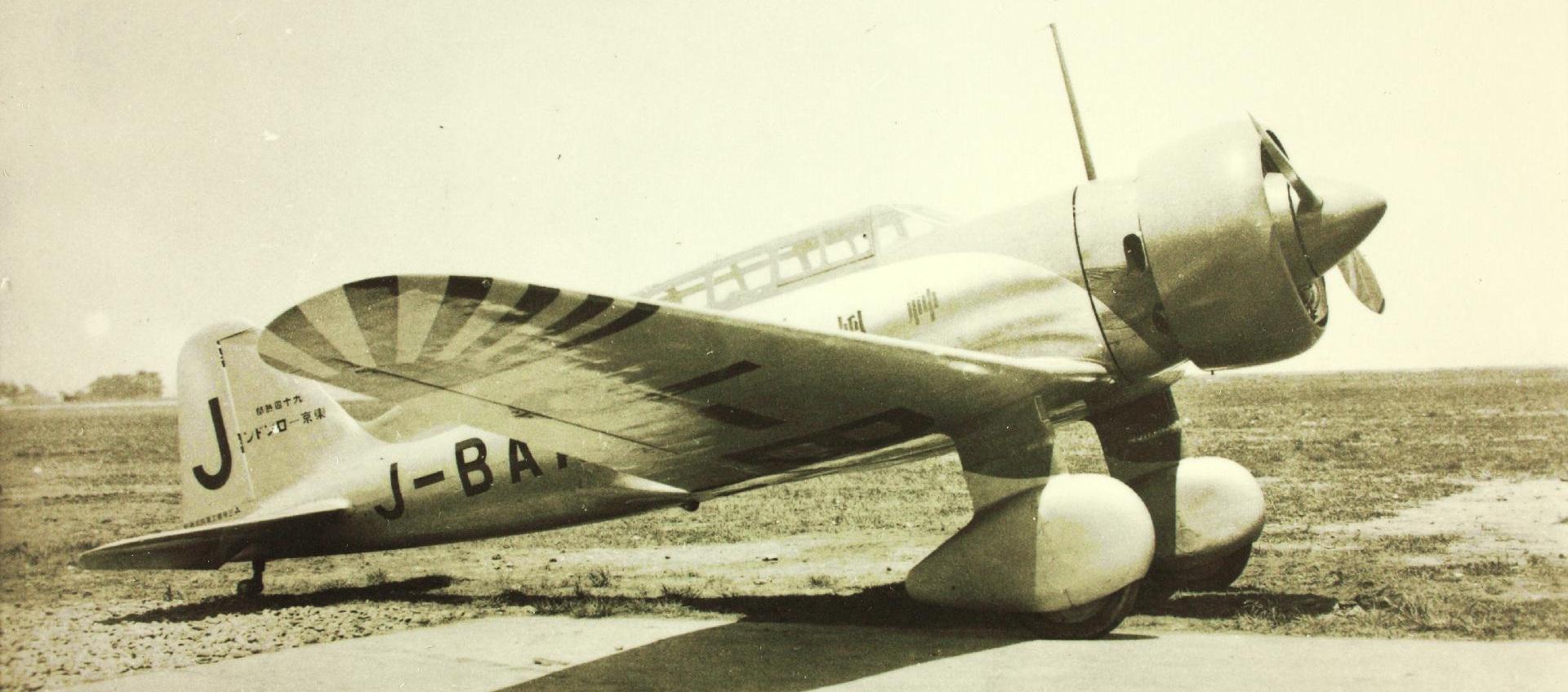 미쯔비시 Ki-15 Karigane
