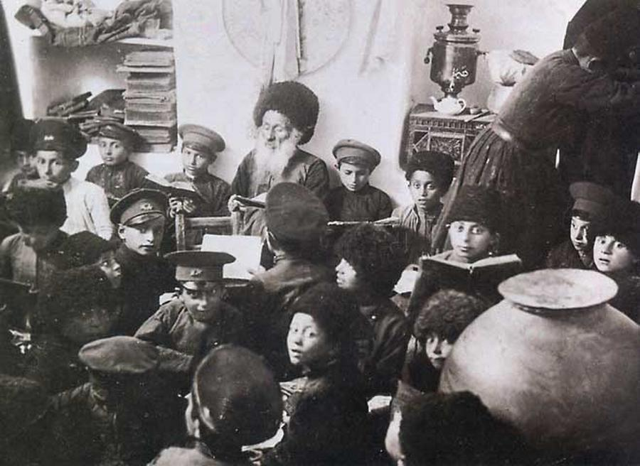 File Mountain Jews Gub...