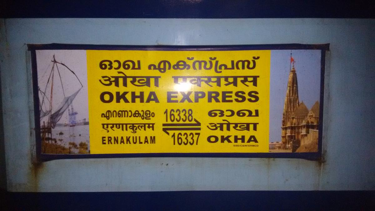 Ernakulam Okha Express Wikipedia