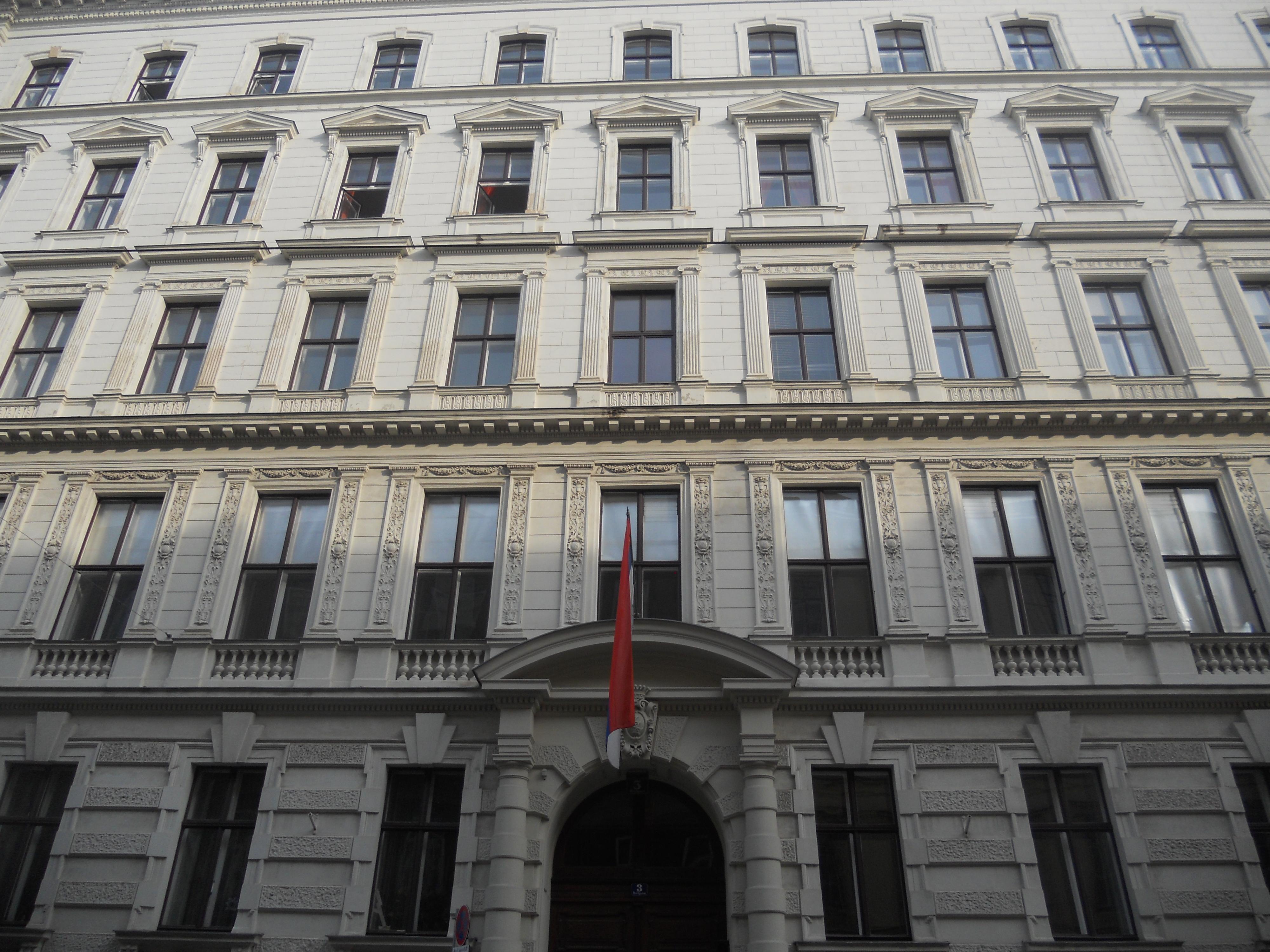 serbisches konsulat