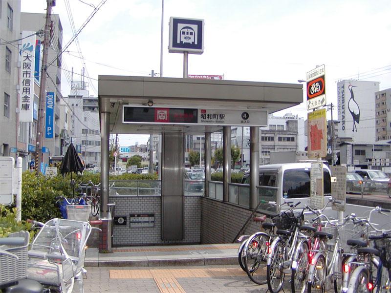 sh�wach� station osaka wikipedia