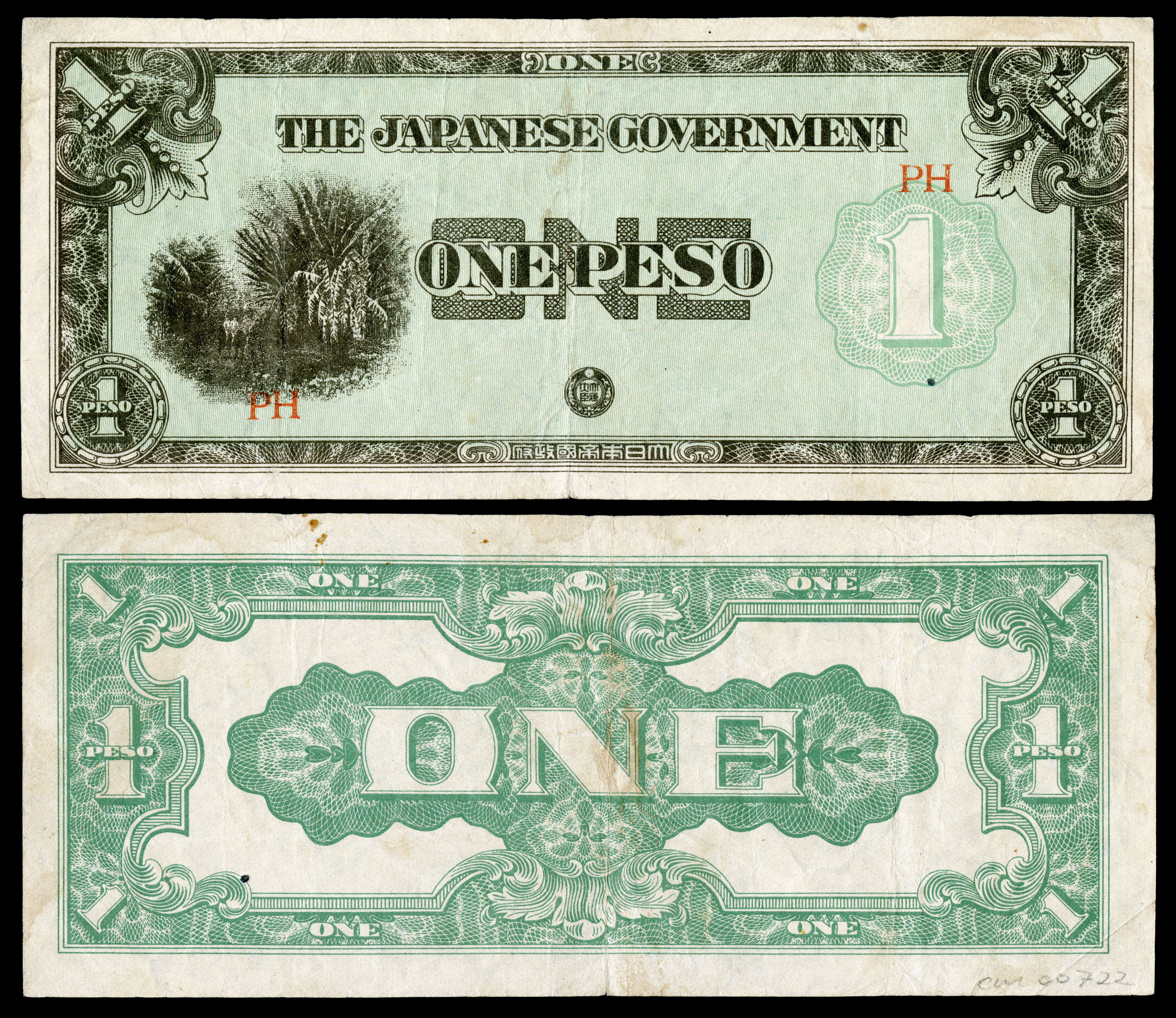 File:PHI-106-Japanese Government (Philippines)-1 Peso (1942