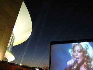 Pantalla inflable en el Auditorio Telmex en Guadalajara M%C3%A9xico