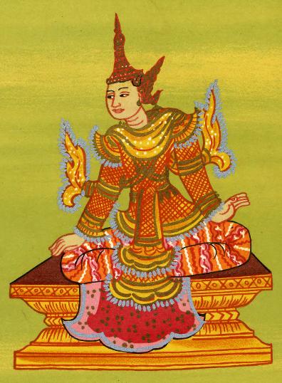 Pareinma Shin Mingaung Nat