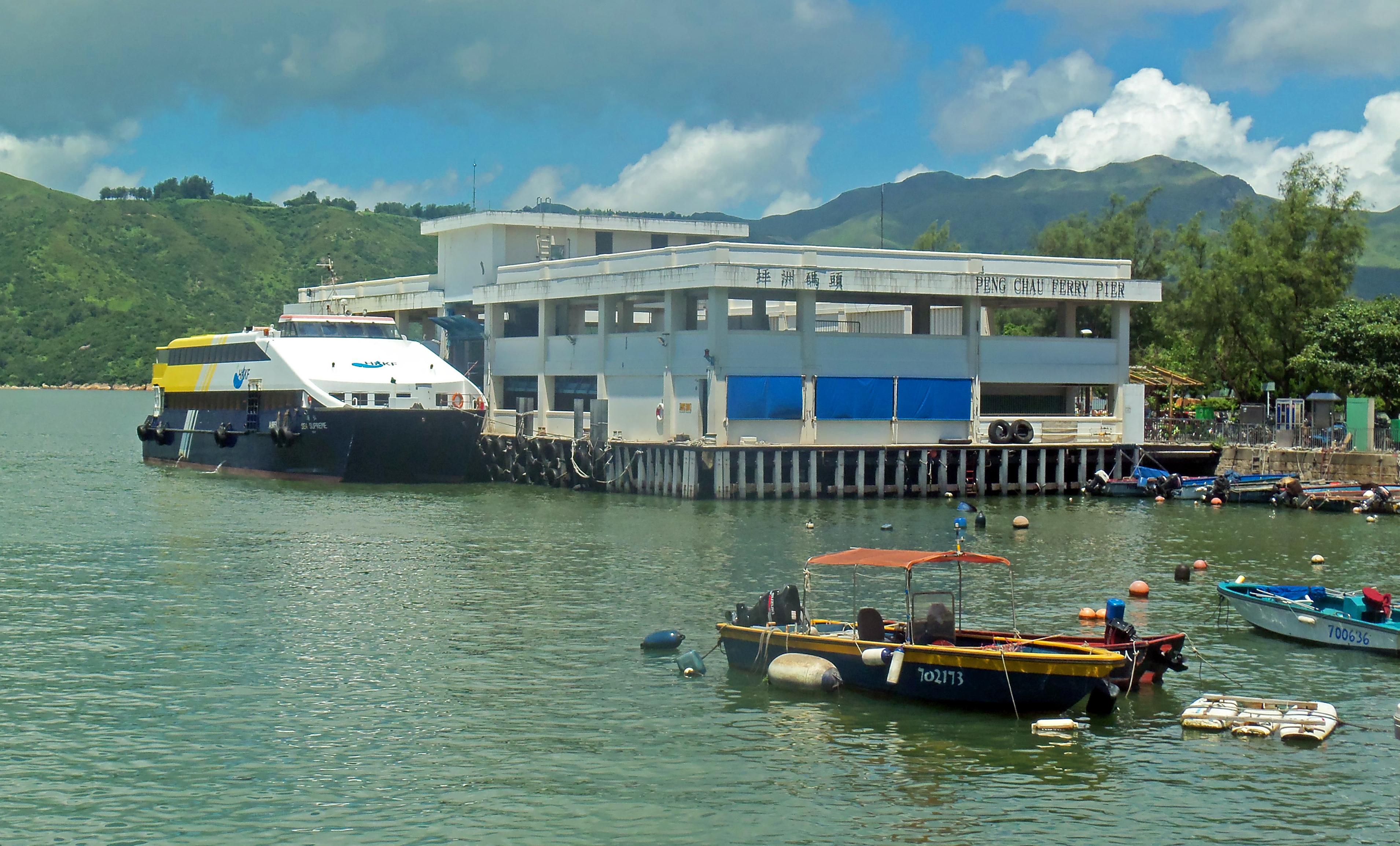 Peng_Chau_Ferry_Pier.jpg