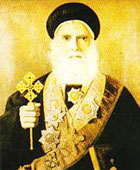 Pope Cyril V of Alexandria.jpg