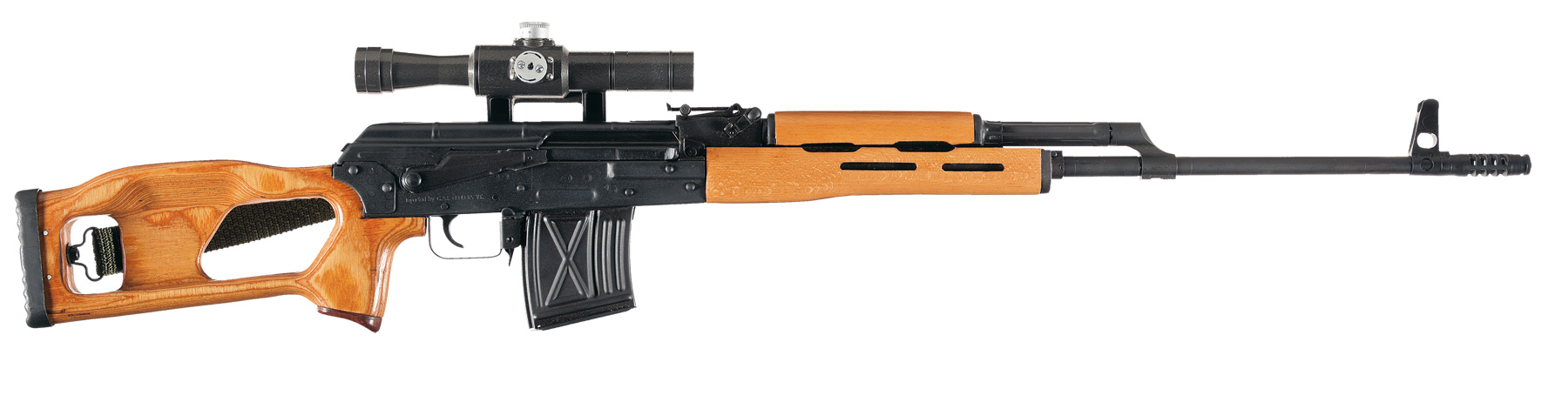 File:Psl sniper rifle.jpeg - Wikimedia Commons