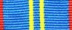SBU – Medal For Distinctive Sevice 2 Class BAR.png