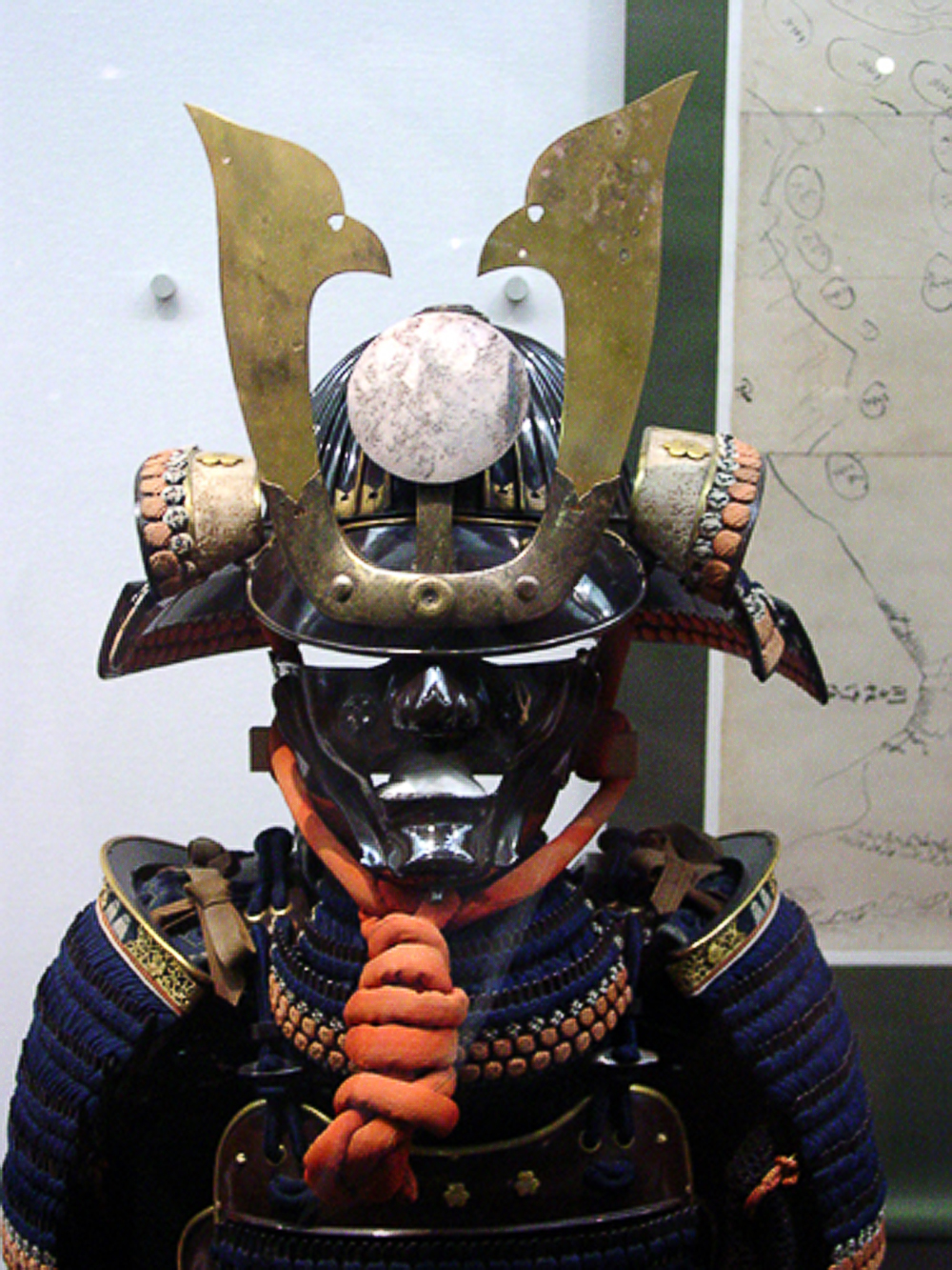 ファイル:Samurai uniform.jpg