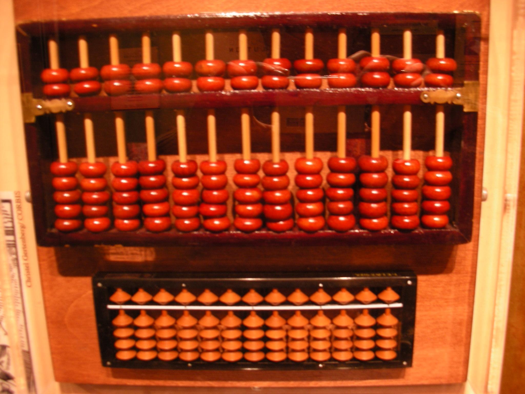 Abacus Yunani
