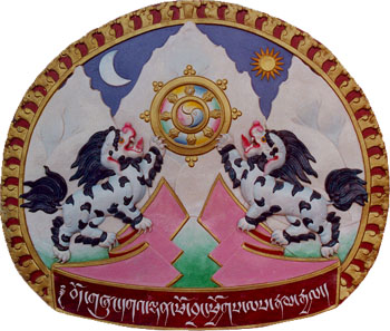 File:Seal of Tibet.PNG