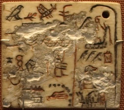 SemerkhetIvoryLabel-BritishMuseum-August19-08