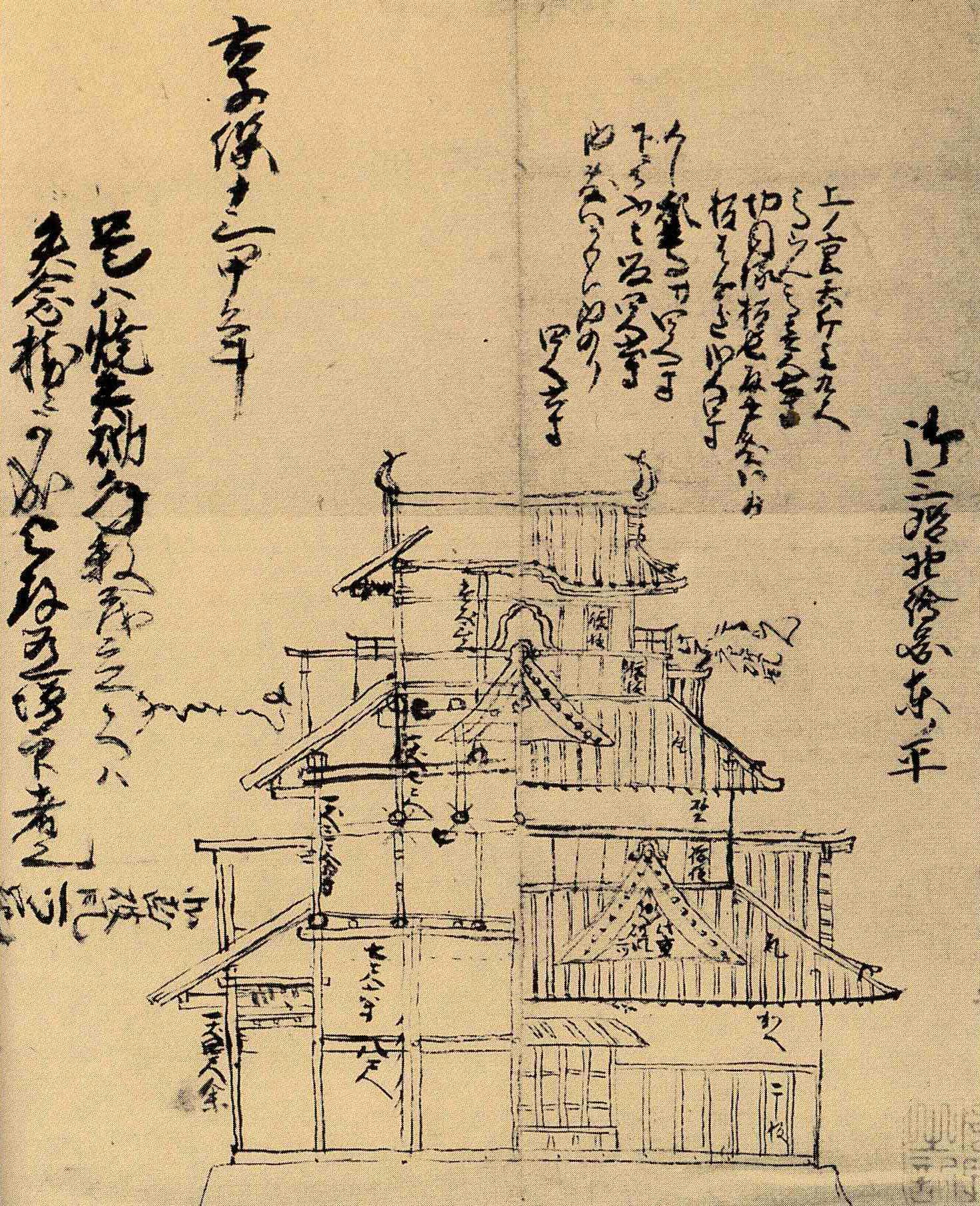 Site of kano-castle2.jpg