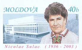 Nicolae Sulac Moldovan singer and musician